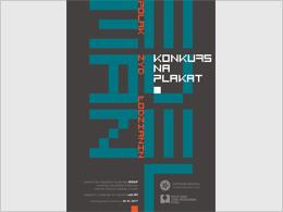 Konkurs na plakat dla studentów WSSiP