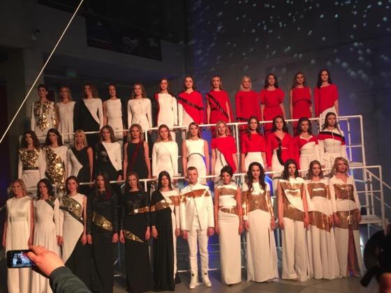 Gala Miss Opolszczyzny 2017